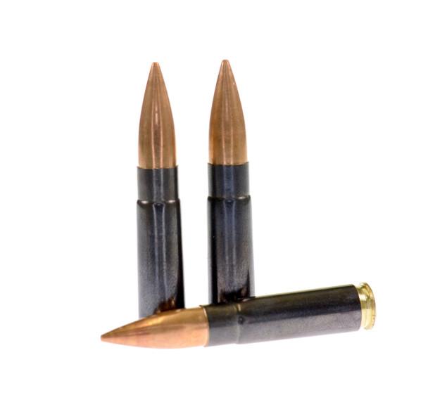 GLOBAL EXCLUSIVE! Back in Black Sale - Australian Munitions .300 Blackout 144 Grain FMJ Case of 200 rounds