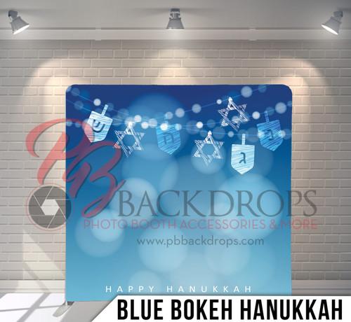 Single-sided Pillow Cover Backdrop  (Blue Bokeh Hannukah)