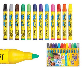 Textile Markers - Pack of 12