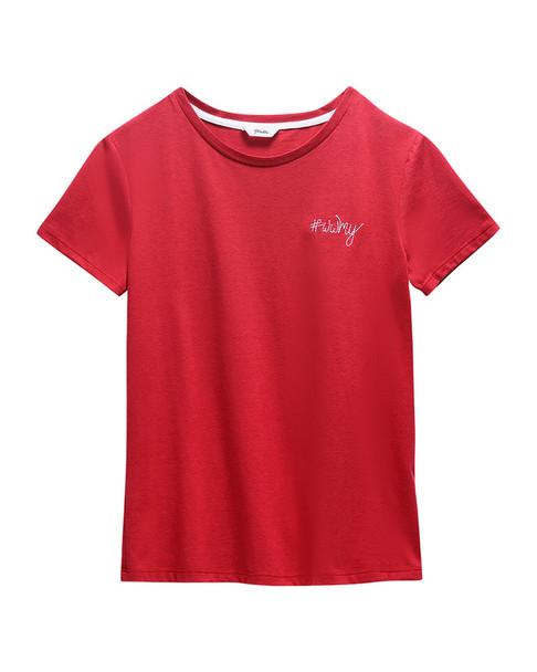 Maddie Ziegler T-Shirt~1511597920