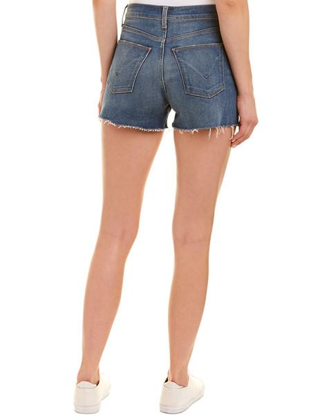 HUDSON Jeans Sade Sitting Pretty Cut Off Short~1411034685