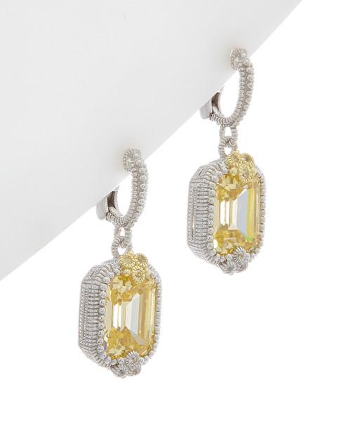 Judith Ripka Estate 18K & Silver 17.47 ct. tw. White Sapphire & CZ Earrings~60301310300000