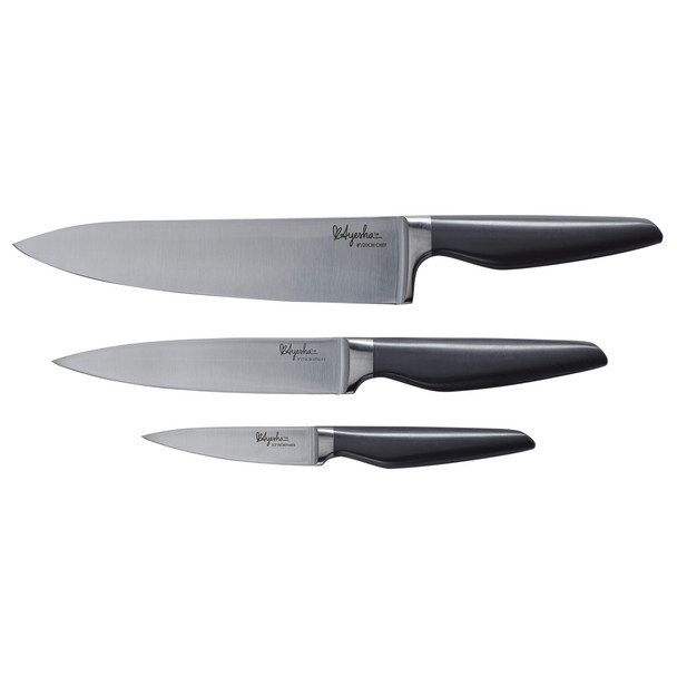 Ayesha Collection Japanese Steel 3-Piece Cooking Knife Set - Charcoal Gray~46956