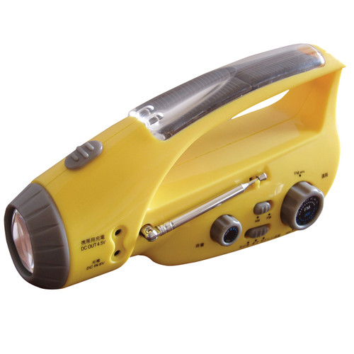 Solar Crank Dynamo Torch Radio Yellow