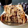 Raisin Walnut Povitica Slice
