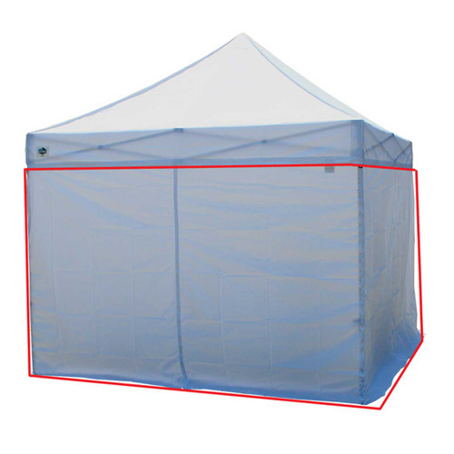 King Canopy 10' x 10' Instant Canopy Sidewall Kit - 4 Pack
