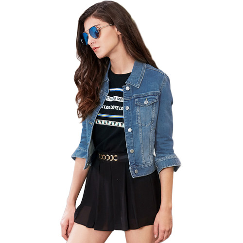 Women's Plus Size Fashion Denim Jacket
