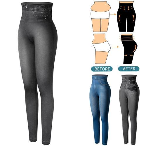 Faux Denim High Waist Fashion Slim Seamless Leggings