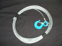 Also available in 6m and up to 30m in Dyneema rope.