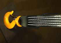 Strap w Hook 4.5m