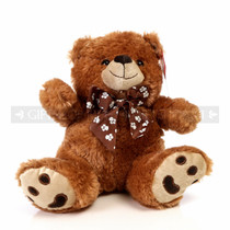 "9.5"" Caramel Bear Soft Plush Toy Stuffed Animal - Brown - Image 1"