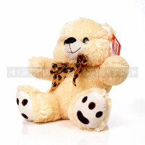 "9.5"" Caramel Bear Soft Plush Toy Stuffed Animal - Beige - Image 2"