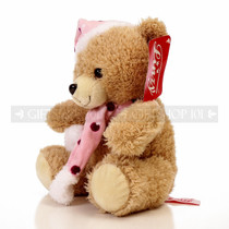 "9"" Gibby Bear With Hat & Scarf Soft Plush Toy Stuffed Animal  - Purple - Image 2"
