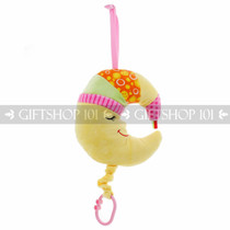 "9"" Good Night Moon With Colorful Hat ""Lullaby"" Baby Pull String Musical Plush  - Pink - Image 1"