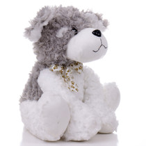 "12"" Cuddle Dog with Paw Print Ribbon - Grey (Side)"