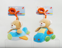 "7"" BEAR BABY RATTLE - BEAR ON PLANE"