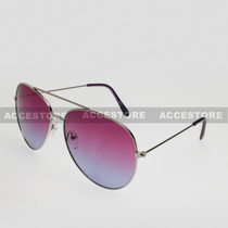 Round Shape Classic Color Lens Sunglasses 659C - Purple