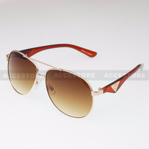 Aviator Shape Khan Design Fashion Sunglasses 5N011 - Brown