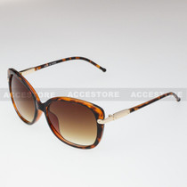 Butterfly Shape Retro Fashion Sunglasses 89009 - Tortoise
