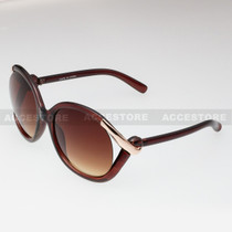 Butterfly Shape Fashion Designer Sunglasses 80632 - Brown