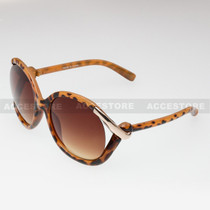 Butterfly Shape Fashion Designer Sunglasses 80632 - Tortoise
