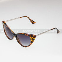 Cat Eye  Shape Retro Fashion Sunglasses 80582 - Brown Silver