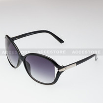 Butterfly Shape Retro Fashion Sunglasses 80514 - Black
