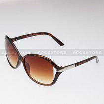 Butterfly Shape Retro Fashion Sunglasses 80514 - Brown