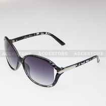 Butterfly Shape Retro Fashion Sunglasses 80514 - Clear