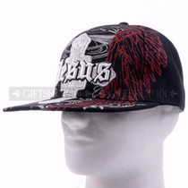 Fitted Caps Hat 8205 Black - Jesus