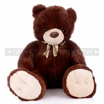 "24"" Giant Coffee Colored Teddy Bear Plush- Front"