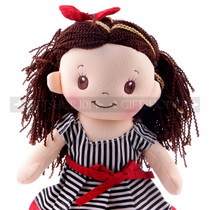 """16"""" Emma Doll With Spanish Musical - Detail"""