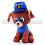 "8"" First Responder Police Dog Plush - Blue (Side)"