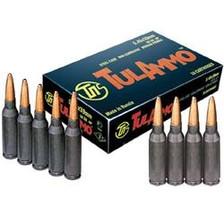 Tula 5.45x39mm Ammunition 60 Grain Full Metal Jacket CASE 1000 Rounds