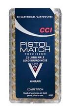 CCI 0051 22 LR Pistol Match BRICK Competition 500 rounds