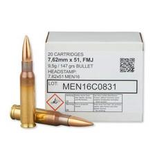MEN 7.62x51mm NATO 147 Grain Full Metal Jacket 20 rounds