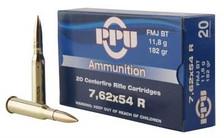 Prvi PPU 7.62x54mm Russian Ammunition PP76254F 182 Grain Full Metal Jacket 20 Rounds