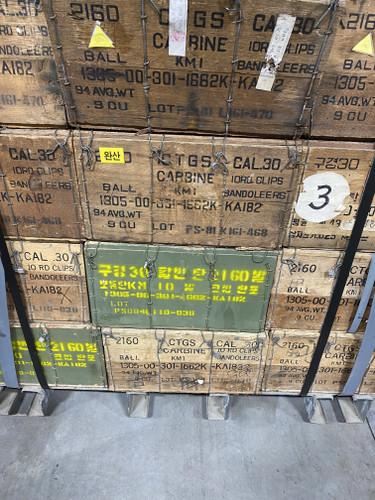 Military Surplus 30 Carbine Ammunition AM30M1CA Korean 100 Grain Full Metal Jacket Can of 1080 Rounds