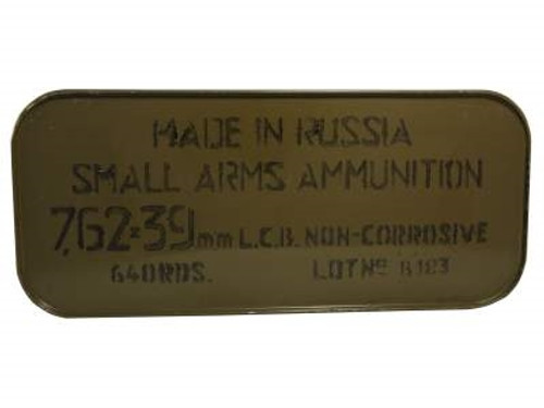 Tula 7.62x39mm Ammunition 122 Grain Full Metal Jacket Spam Can 640 rounds