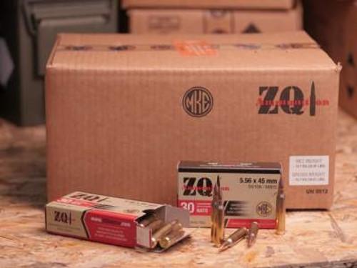 ZQI 5.56x45mm NATO Ammunition M855 SS109 Penetrator 62 Grain Full Metal Jacket 30 rounds