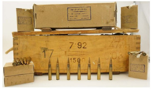 Military Surplus 8mm Mauser Ethiopian Ammunition AM2966 198 Grain Full Metal Jacket Lead Core Brick of 300 Rounds