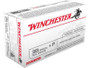 Winchester 38 Special +P Ammunition USA38JHP 125 Grain Jacketed Hollow Point 50 rounds