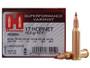 Hornady 17 Hornet Superformance Varmint CASE #83004 15.5 gr NTX 250 rounds
