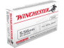 Winchester 5.56x45mm Q3131L M193 55 gr FMJ 20 rounds