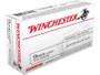 Winchester 9mm USA9JHP 115 gr JHP 50 rounds