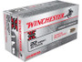 Winchester 22 Hornet Super-X X22H2 46 gr Jacketed Hollow Point 50 rounds