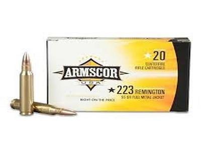 armfac2231ncase-4x3.png