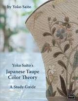 Japanese Taupe Color Theory | By Yoko Saito