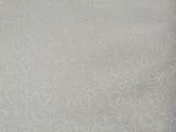 NSQS Fabric Art Basics cream on cream per half metre length