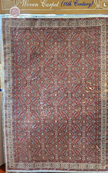 "Brown Tone 1/12 Scale  Miniature Aged Area Rug 11 3/4"" x 7 11/16"""